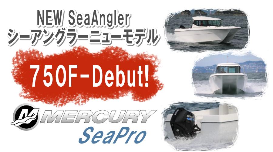 KISAKA Sea Angler-750F